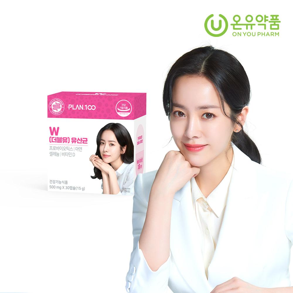 홍도매,[온유약품] 플랜100 W(더블유) 여성 유산균(500mg*30캡슐)X1박스