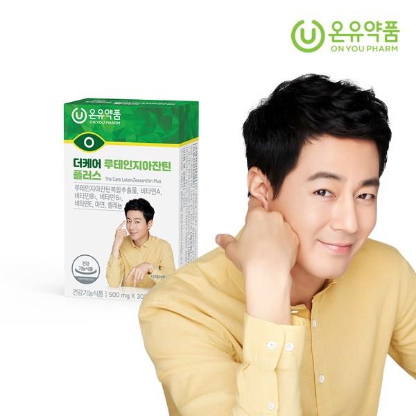 홍도매,[온유약품] 더케어 루테인지아잔틴플러스 30캡슐X3박스(3개월)